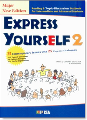 Express Yourself 2