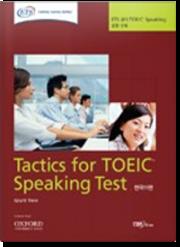 Tactics For TOEIC Speaking Test