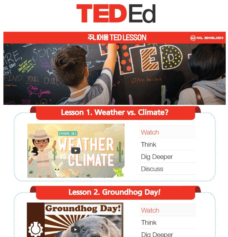 TED Ed - Junior 1