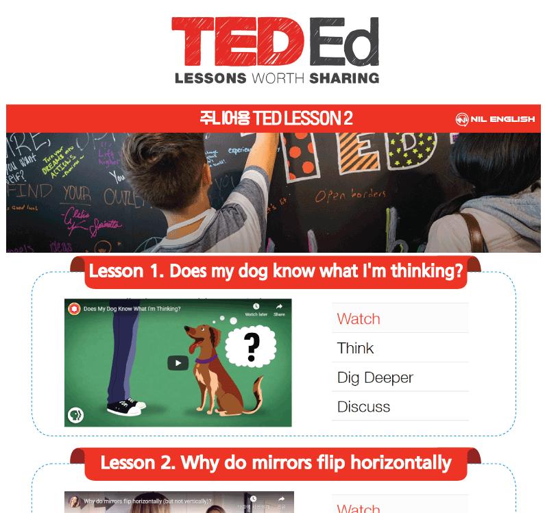 TED Ed - Junior 2