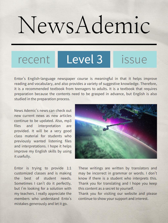 Newsademic Level 3
