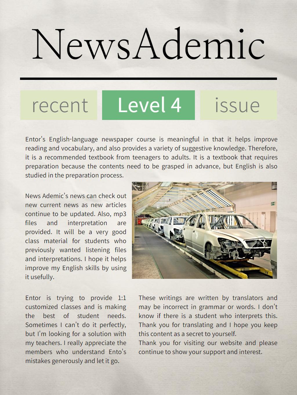 Newsademic Level 4