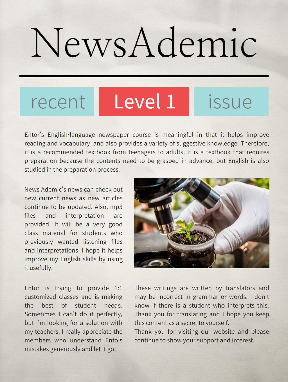 Newsademic Level 1