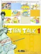 Teen talk 1권~2권