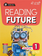Reading Future Starter 1권~3권
