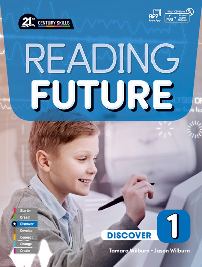 Reading Future Discover1권~3권