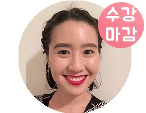 Dainese_W 강사님